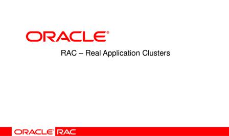 Oracle_RAC